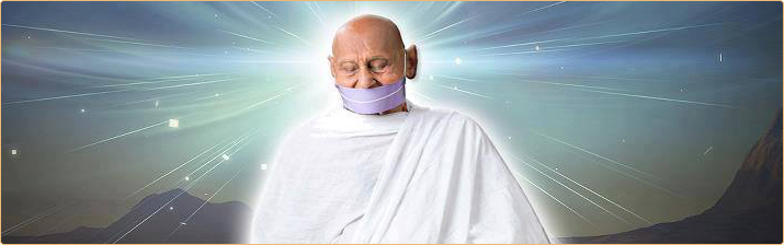 mahapragya-banner